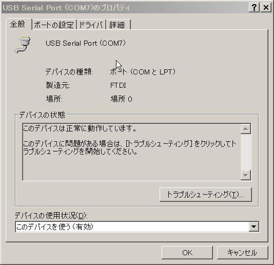 WS000144.JPG