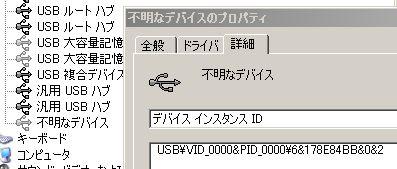 WS000224.JPG