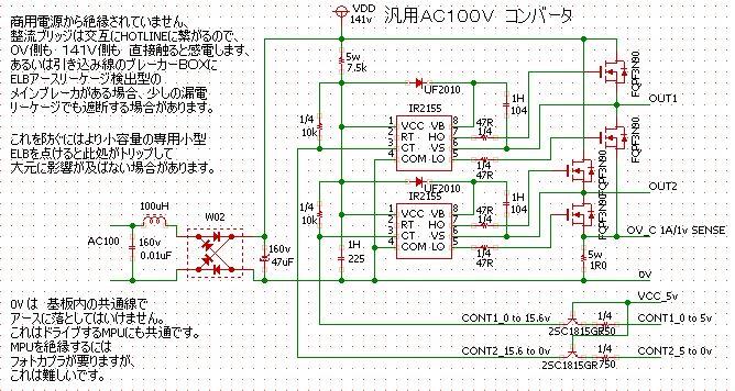 存思、此処日本語有。 tiny2313A 一番安 mega48,88,162 成、 BOSCOM扱数。 最高周波数60Hz10倍600Hz以上 (1周波中矩形波数) 持運転可能。 電圧急変動繰返少分電気雑音少、 素子時間対影響少、 20kHz以下場合、 電圧振幅起因発音聞 騒音問題場合