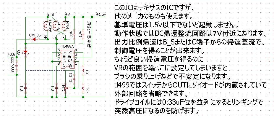 WS000821.JPG