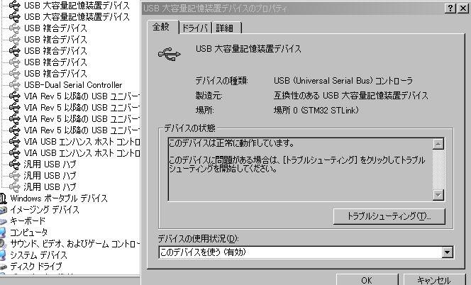 WS001061.JPG