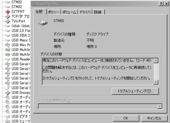 WS001062.JPG