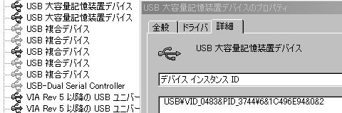 WS001067.JPG