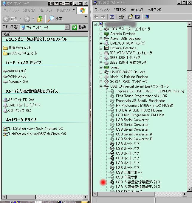 WS001084.JPG