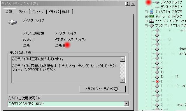 WS001089.JPG