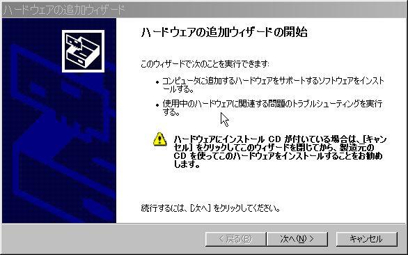 WS001098.JPG
