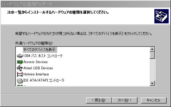 WS001103.JPG