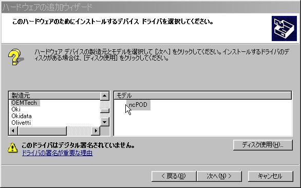 WS001104.JPG
