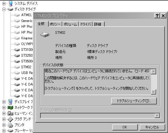 WS001152.JPG