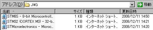 WS001154.JPG