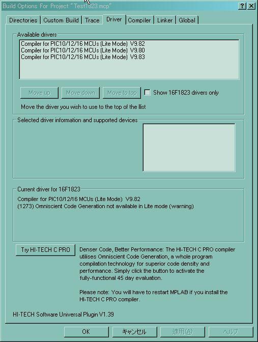 WS001430.JPG