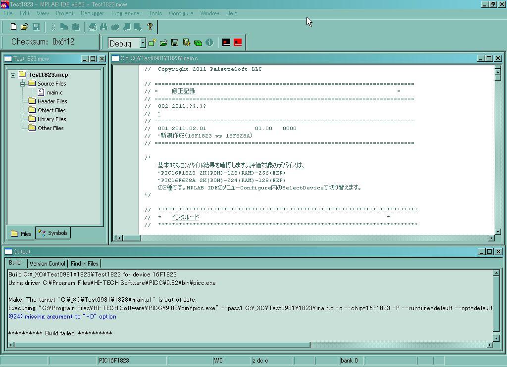 WS001431.JPG