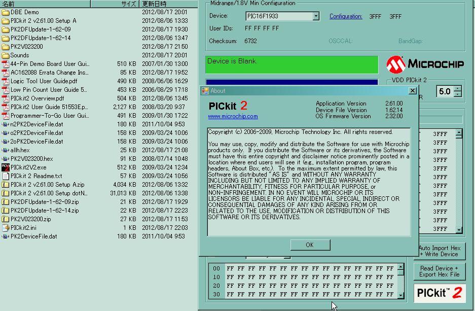 WS001463.JPG