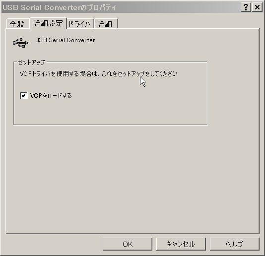 WS000143.JPG