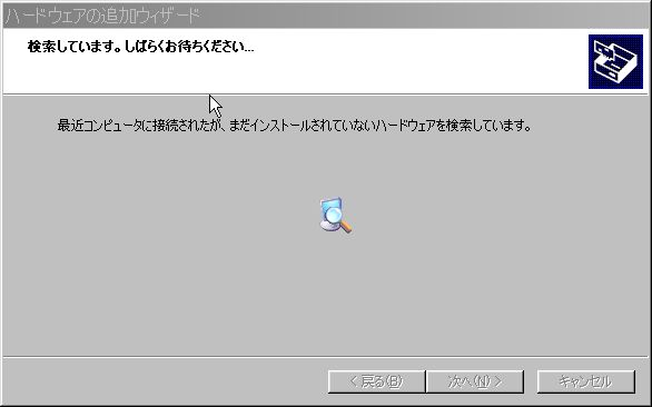 WS001099.JPG