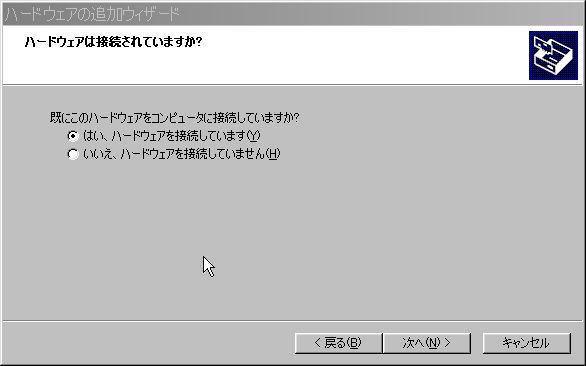 WS001100.JPG