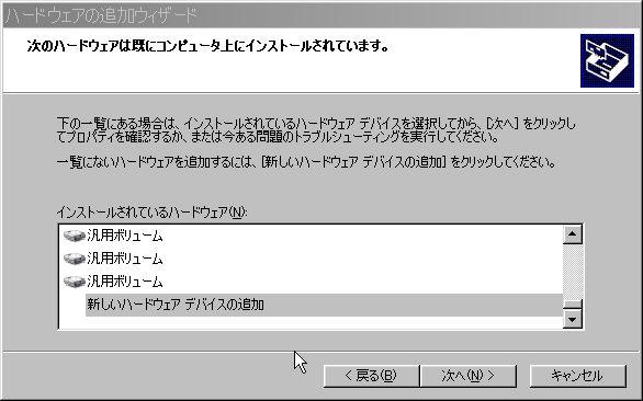 WS001101.JPG