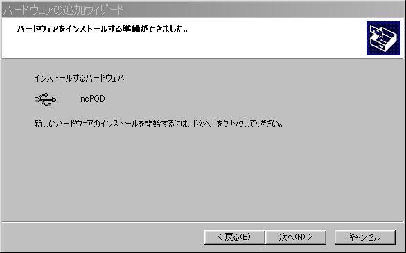 WS001105.JPG