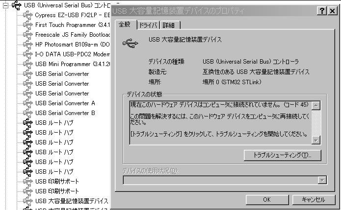 WS001153.JPG