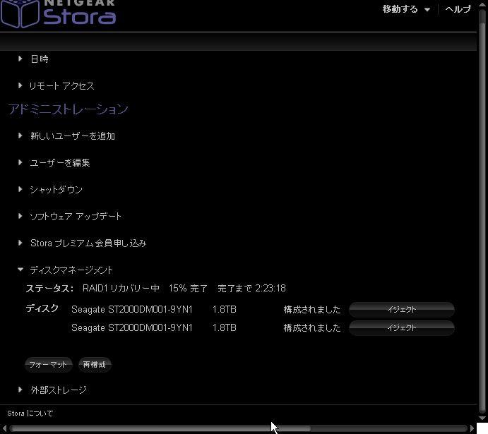 WS001494.JPG