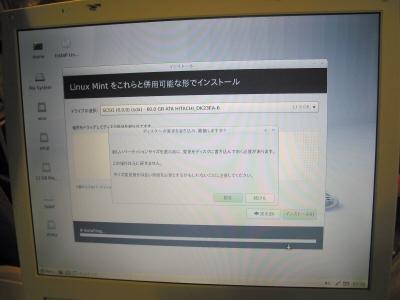 sIMG_3849.jpg