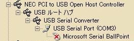 sWS000549.JPG